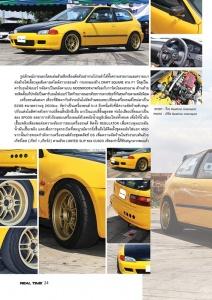 http://www.realtimecarmagazine.com/newsite/wp-content/uploads/2016/10/24-212x300.jpg