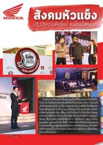 http://www.realtimecarmagazine.com/newsite/wp-content/uploads/2016/10/30-212x300.jpg